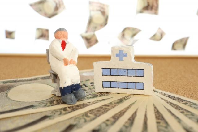 遺品整理の前に『高額医療費の請求』