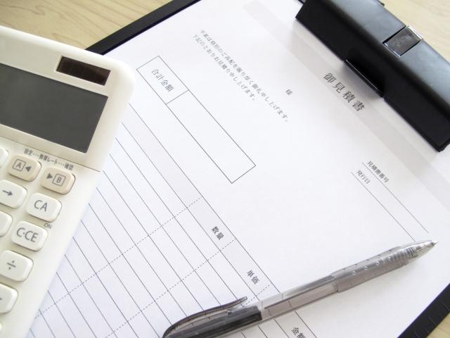 家財道具の処分費用